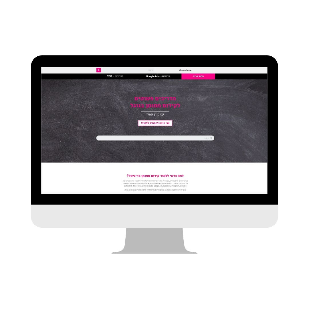 moran website